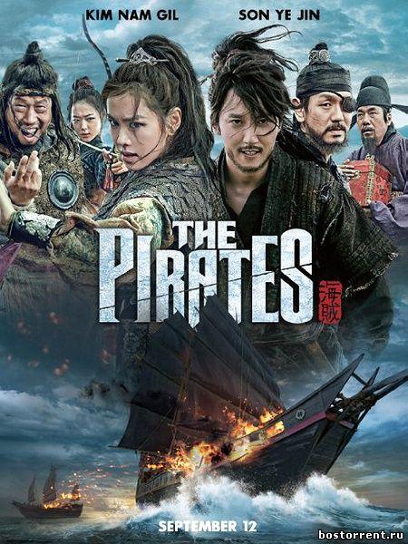 Скачать фильм пираты карибского моря 1 2 3 4 5 через торрент бесплатно