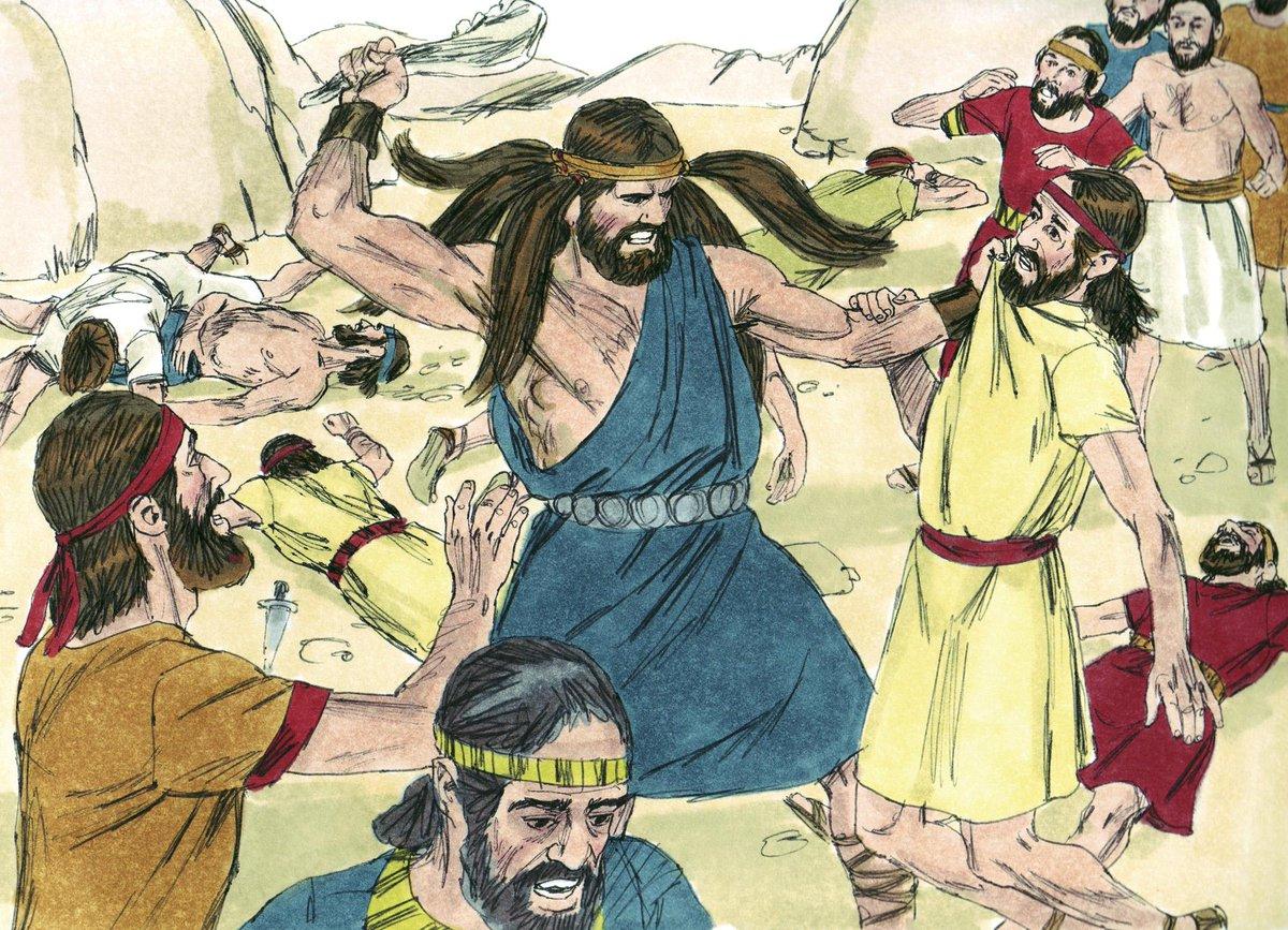 библейские герои в картинках данный термин вам