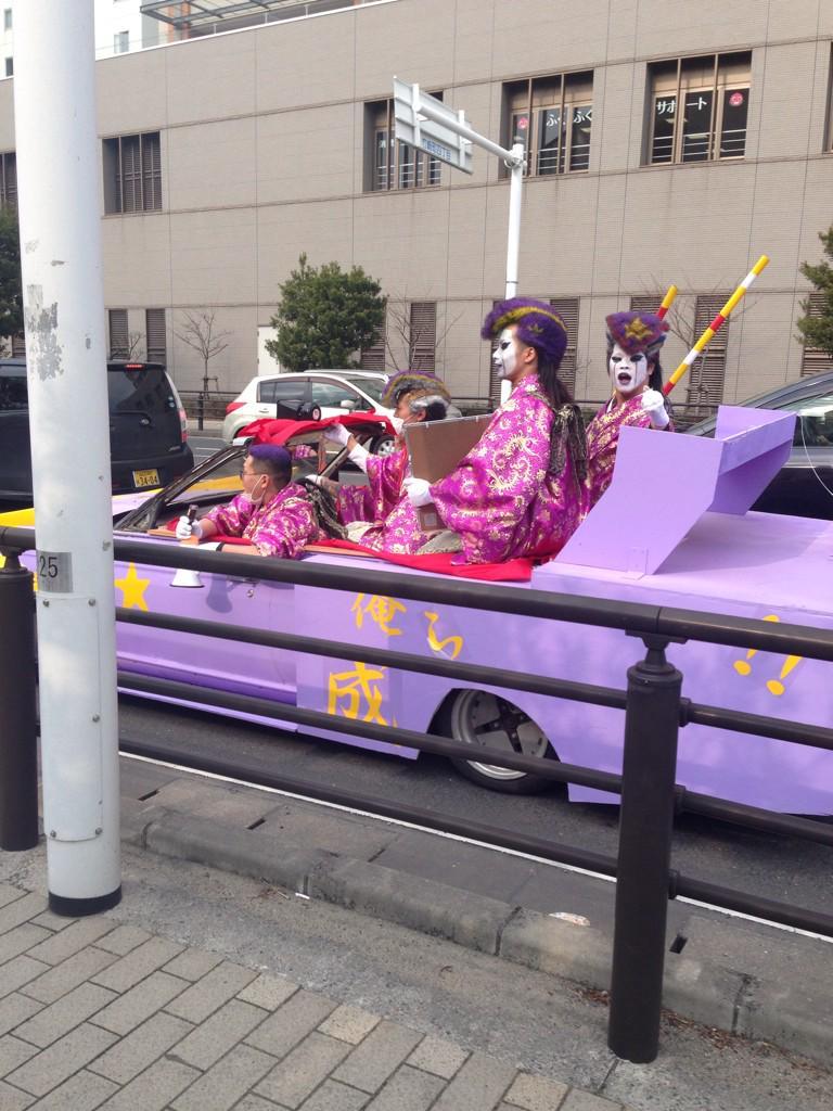 下関の恥…(´Д` )  @kouchan_an: 北九州の成人式が話題になってますが下関もなかなかでした http://t.co/mKtwclBBTK