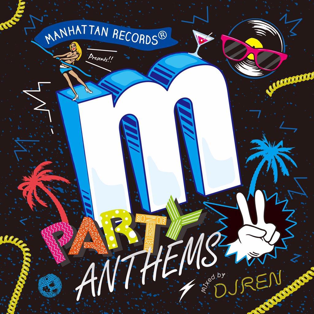 """2015.1.28に @ManhattanR からオフィシャルMIXCD""""PARTY ANTHEMS 2""""をリリースします。詳細は来週Webにアップされます! 宜しくお願いしますー。  http://t.co/fibabiZXGp http://t.co/EW3M1JfE8H"""