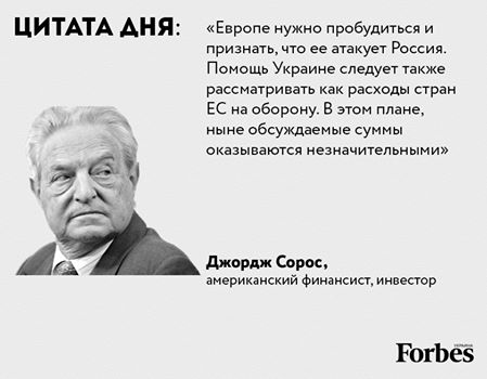 Для отправки миротворцев ООН на Донбасс нужно более 6 месяцев, - экс-представитель Украины в Совете ООН - Цензор.НЕТ 6529