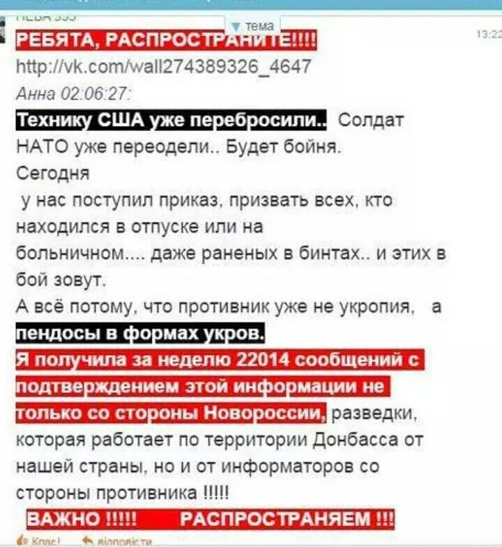 Террористы усиленно обстреливают Луганщину - Москаль - Цензор.НЕТ 6471