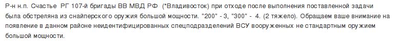 Похитители отпустили главу сельсовета Широкино Донецкой области Александра Глущенко и его жену - Цензор.НЕТ 7963