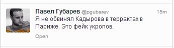 """Террористы обстреливают Луганщину из артиллерии, минометов, """"Градов"""" и танков, - Москаль - Цензор.НЕТ 9675"""