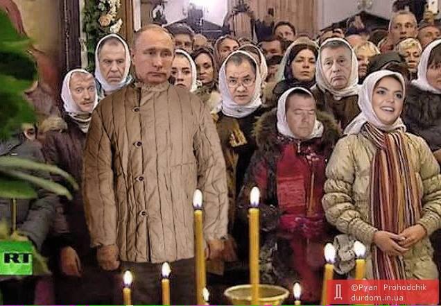 ЕС сохранит действующие в отношении России санкции, - премьер-министр Нидерландов - Цензор.НЕТ 1223