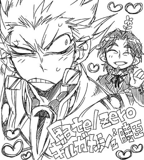 (@245m_r1)さんのリク!Fate/zeroギルガメッシュと時臣!
