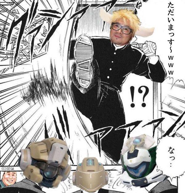 #おかえり牛マン http://t.co/Htqav6eDH3