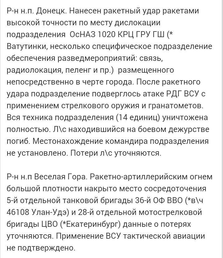 Количество переселенцев из Крыма и Донбасса составляет 633,8 тыс. человек, - ГосЧС - Цензор.НЕТ 4111