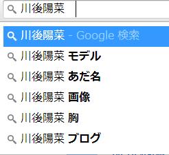 やったね川後さん! 今はGoogleも優しいよ! http://t.co/0goQdGFeAd