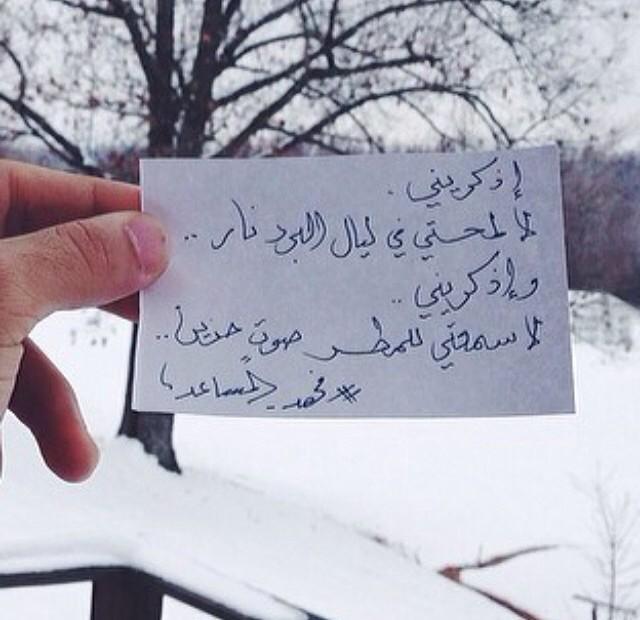 أبيات فهد المساعد Fahadalmsaad Twitter