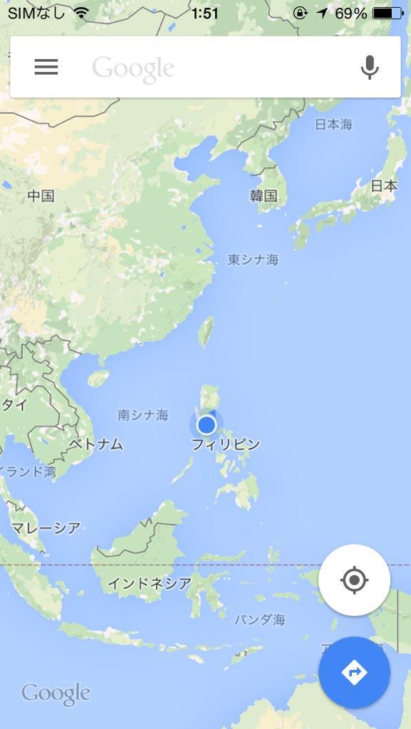 マレーシア 時差 日本