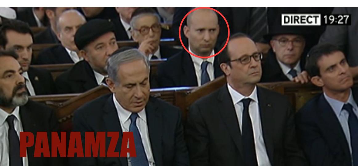 Un nazi à la tête d'Israël