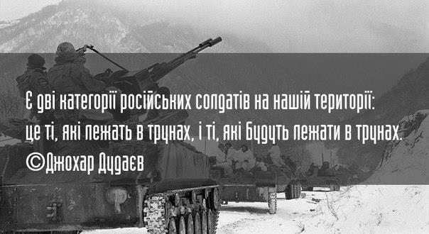 """""""Наша бригада на 90% состоит из россиян - не понимаю, почему россияне воюют против нас"""" - банда """"Одесса"""" разоружена в Краснодоне бандой """"Вагнера"""" - Цензор.НЕТ 6749"""