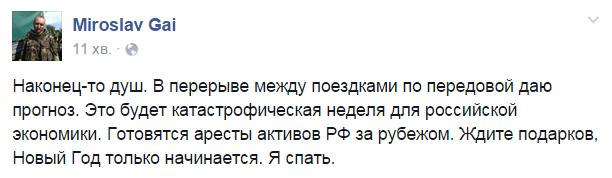 """Медведев оценил экономическую ситуацию в России как """"проблемную"""" - Цензор.НЕТ 8212"""