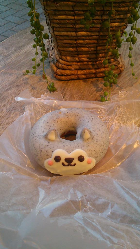 前にギノ誕生日にオーダーメイドで作っていただいたドーナツです( ˘ω˘ )