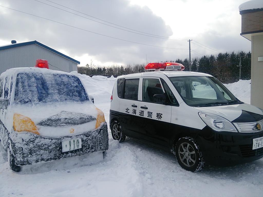 北海道警察雪だるまパトカー写真撮ったら警官めっちゃ喜んでた♪本人力作らしいw pic.twitter.com/36GOUNXsJC
