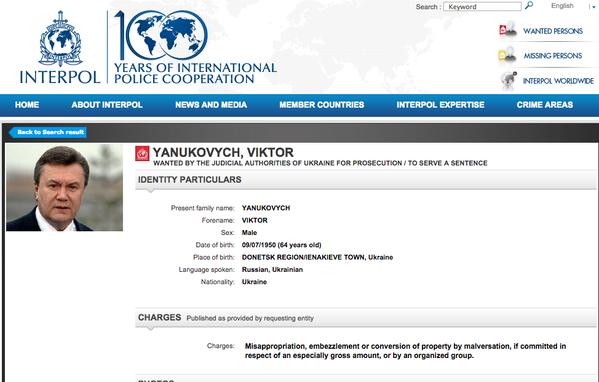 Интерпол объявил в розыск Януковича, Азарова и Ко, - Аваков - Цензор.НЕТ 4574