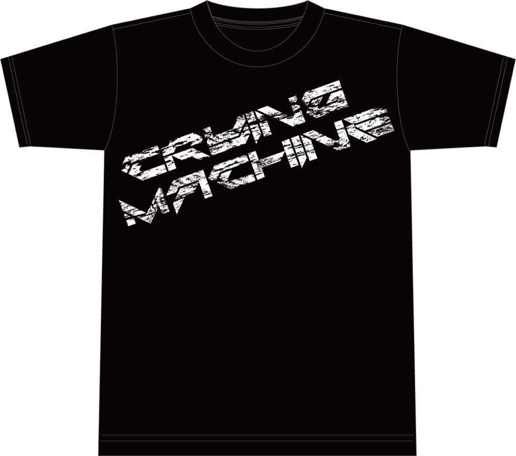 cring machine