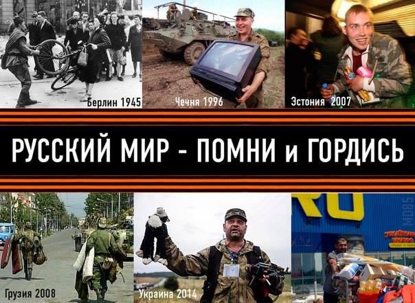 Пророссийские боевики грабят дома местных жителей на оккупированных территориях Донбасса, - разведка - Цензор.НЕТ 8513