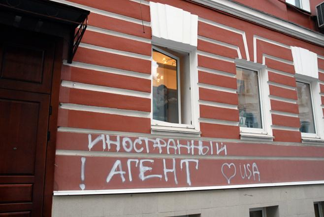 #Russia: Government vs Rights Groups - @HRW's battle chronicle updated http://t.co/BYpYaWQAwu http://t.co/VhPIV3jdf0