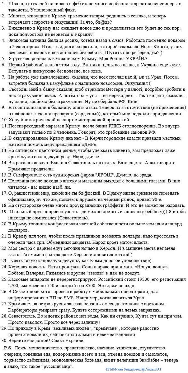 Тонна угля из ЮАР с доставкой на украинские ТЭС стоит $99, - Демчишин - Цензор.НЕТ 502