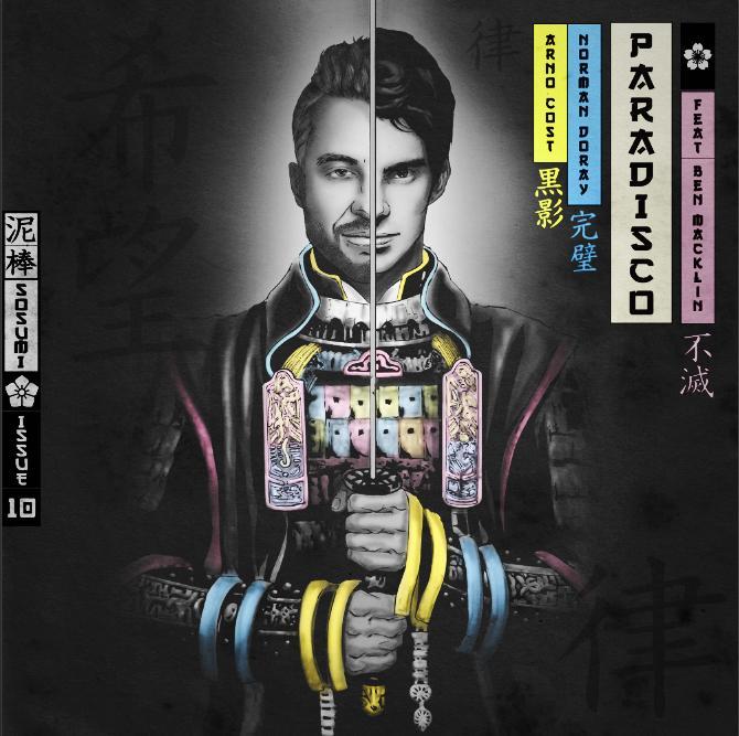 Arno Cost & Norman Doray - Paradisco feat. Ben Macklin