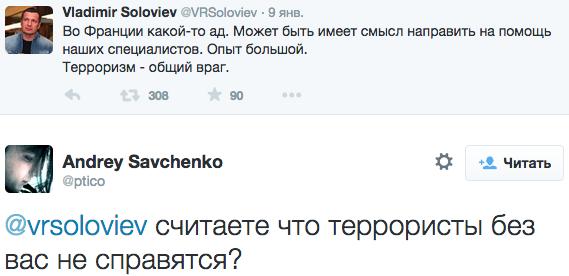 """""""Газпром-Медиа"""" прекратил трансляцию своих каналов в Крыму - боится санкций - Цензор.НЕТ 8364"""