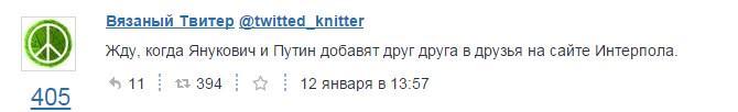 США решили сократить поставки российской пшеницы, заменив ее украинской и европейской - Цензор.НЕТ 9699