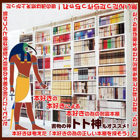 本棚探してたら凄い人が推薦してた。 「書物の神トト神もオススメ!」 マジかよ・・・。 http://t.co/C7xKtqCE8w