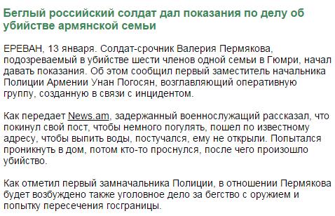 США решили сократить поставки российской пшеницы, заменив ее украинской и европейской - Цензор.НЕТ 3201