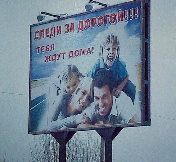 Фракция БПП не поддержит закон об общественном телевидении, - депутат Лещенко - Цензор.НЕТ 7813