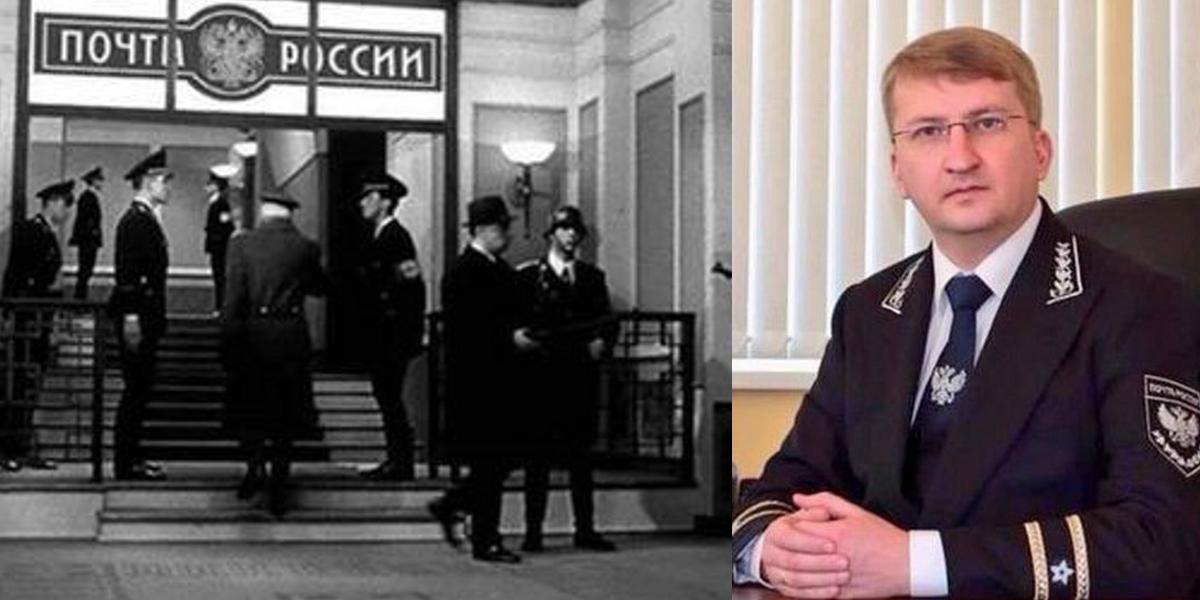фокстерьер форма почты украины фото фотокнига