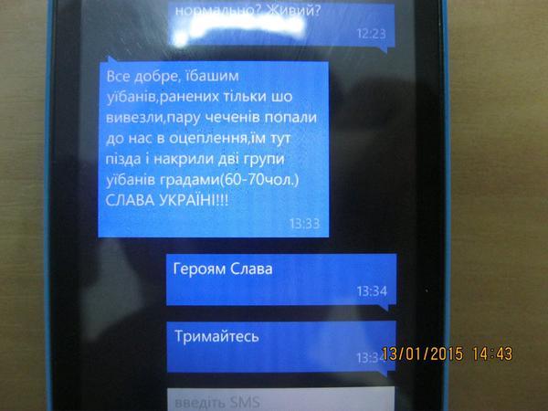 Террористы продолжают эскалацию конфликта на Донбассе: под Дебальцевом произошли 2 боевых столкновения, - пресс-центр АТО - Цензор.НЕТ 9982