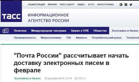 Террористы продолжают эскалацию конфликта на Донбассе: под Дебальцевом произошли 2 боевых столкновения, - пресс-центр АТО - Цензор.НЕТ 7131