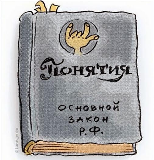 Верховная Рада сократила количество налогов с 22 до 11, - Яценюк - Цензор.НЕТ 9117
