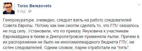 """Яценюк инициирует собрание акционеров """"Укрнафты"""" для смены менеджмента компании - Цензор.НЕТ 5198"""