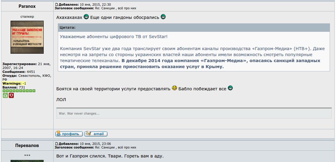 Прежде чем отдать Крым, Могилев ездил на инструктаж в Москву, - Москаль - Цензор.НЕТ 7882