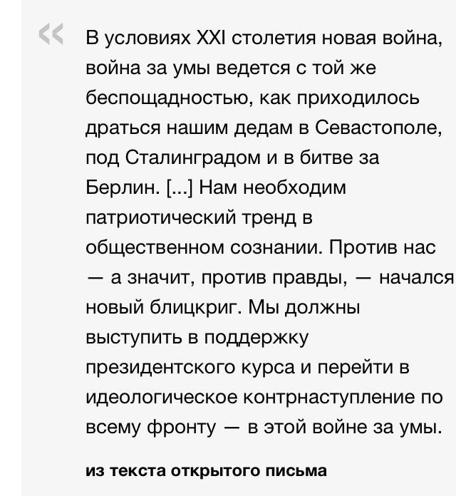Европарламент поддержал усиление санкций против России в случае дальнейшей агрессии - Цензор.НЕТ 8632