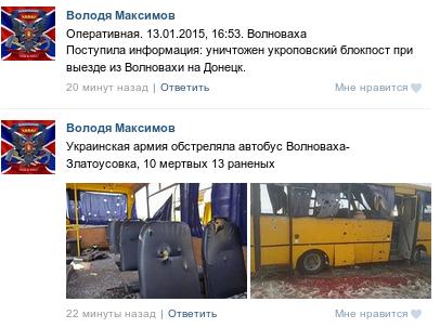 Украина не получала запрос РФ на досрочное погашение еврооблигаций на $3 млрд, - Яресько - Цензор.НЕТ 5439