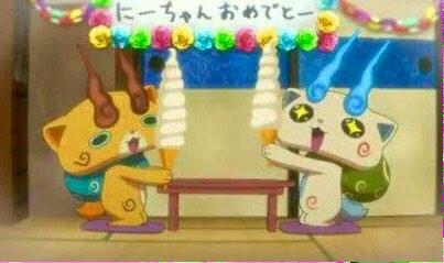 コマさん On Twitter オラの誕生日のときは 弟のコマじろうが お祝いし
