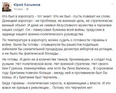 """""""Политика умиротворения агрессора приводит к еще большим жертвам"""", - Украина призвала ЕС отреагировать на трагедию под Волновахой - Цензор.НЕТ 1483"""