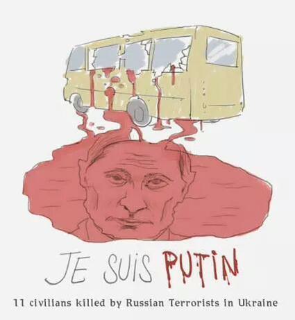 Порошенко объявил 15 января днем траура по погибшим от рук террористов людям - Цензор.НЕТ 9490