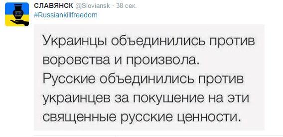 """""""Газпром-Медиа"""" прекратил трансляцию своих каналов в Крыму - боится санкций - Цензор.НЕТ 2472"""