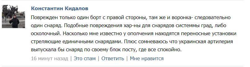 """""""Газпром-Медиа"""" прекратил трансляцию своих каналов в Крыму - боится санкций - Цензор.НЕТ 5420"""