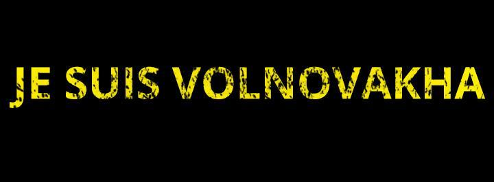 СБ ООН осудил теракт в Волновахе и призвал наказать виновных в трагедии - Цензор.НЕТ 8548