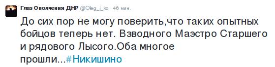 """В """"Исламском государстве"""" заявляют, что казнили двух агентов ФСБ, которыми хвастался Кадыров - Цензор.НЕТ 4120"""