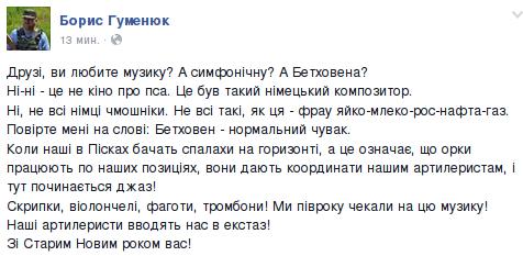 Новый терминал Донецкого аэропорта под контролем украинской армии, - пресс-центр АТО - Цензор.НЕТ 4255