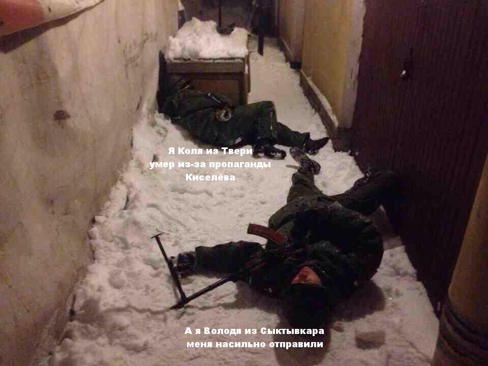 В резолюцию Европарламента могут включить призыв об освобождении Савченко и Сенцова - Цензор.НЕТ 5800