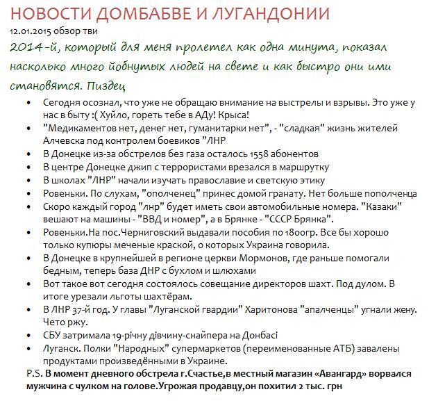 Россия потеряет 3 триллиона рублей из-за падения цены на нефть, - министр финансов РФ - Цензор.НЕТ 74