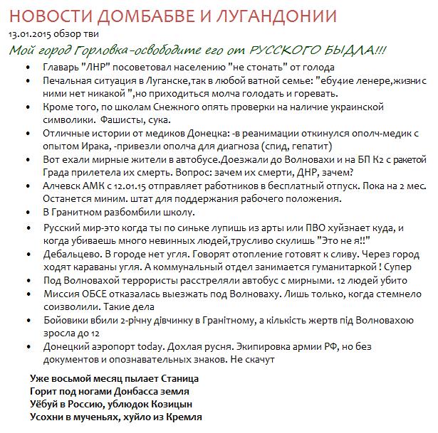 Россия потеряет 3 триллиона рублей из-за падения цены на нефть, - министр финансов РФ - Цензор.НЕТ 2480